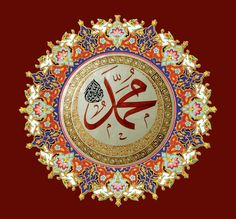 Illuminated Calligraphy of Prophet Muhammad's Name ﷺ - Arabic and Islamic Calligraphy and Typography | IslamicArtDB.com
