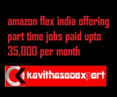 amazon flex india offering part time jobs ur spare time,get paid upto 35,000 per month Amazon Flex App, Amazon Flex Driver, Make Money Fast, Earn Money, Make Money Online, Best Small Business Ideas, Driver App, Android One, Classroom Training