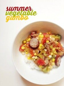 This recipe for summer vegetable gumbo is a great way to use all your fresh produce. It's easy and full of yummy veggies.