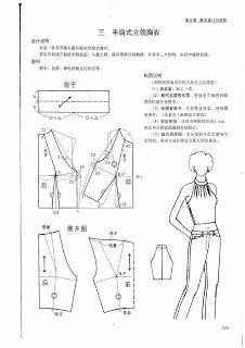 Método chino de patrón decisiones- Mundial de Diseño de Moda Clásico y mujeres Patrón Parte 3 - modelista kitapları