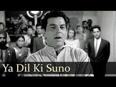 Movie Name: Anupama Music Director: Hemant Kumar Singer: Hemant Kumar.  Enjoy this superhit song from the 1966 Movie Anupama starring Dharmendra, Sharmila Tagor...
