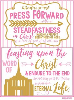 Press Forward with a Steadfastness in Christ: 2016 LDS YW theme printable
