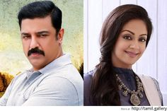 Kamal Haasan connection in Jyothika's next - http://tamilwire.net/55654-kamal-haasan-connection-jyothikas-next.html