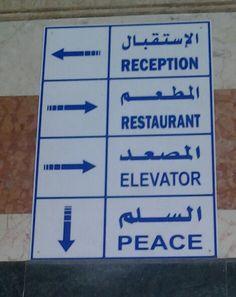 Funny English translation
