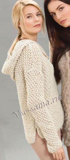Бежевый пуловер с капюшоном спицами