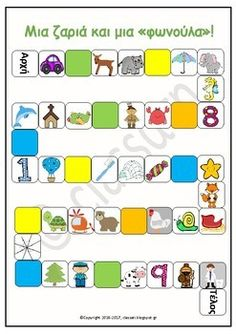 Language Activities, Therapy Activities, Educational Activities, Preschool Activities, Pediatric Physical Therapy, Greek Alphabet, Kids Corner, Teaching English, Speech Therapy