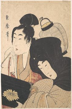 Young Woman at Night accompanied by a Servant Carrying a Lantern and a Shamisen Box  Kitagawa Kikumaro  (Japanese, active 1789–1829)  Period: Edo period (1615–1868) Culture: Japan Medium: Polychrome woodblock print; ink and color on paper