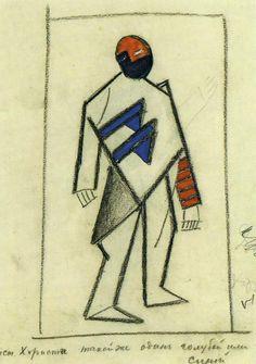 'le chanteur', crayon de Kazimir Severinovich Malevich (1879-1878, Russia)
