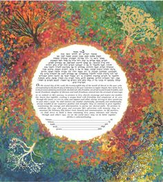 Four Seasons - Jewel Tones (Kraft) Ketubah by Jessica Kraft available only at Ketubah.com
