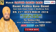 21st December Schedule of Tata Sky Active Devotion Gurbani Channel..  Watch Channel no 1051 on Tata Sky to listen to Gurbani 24X7.. Give A Missed Call On 09290192901 Facebook - https://www.facebook.com/nirmolakgurbaniofficial/ Twitter - https://twitter.com/GurbaniNirmolak Downlaod The Mobile Application For 24 x 7 free gurbani kirtan - Playstore - https://play.google.com/store/apps/details?id=com.init.nirmolak&hl=en App Store…