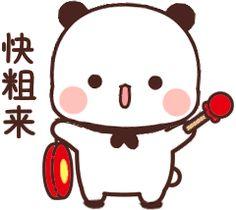 Funny Cartoon Gifs, Cute Cartoon Pictures, Cute Love Pictures, Cute Images, Cute Cartoon Wallpapers, Cute Bear Drawings, Cute Little Drawings, Cute Anime Cat, Panda Gif