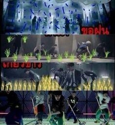 From MAMA to Overdose....they're cultivate rice...LOL