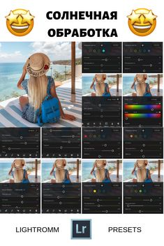 10 Finest Photo Editor Software For Pc Photo Editor Software For Mac