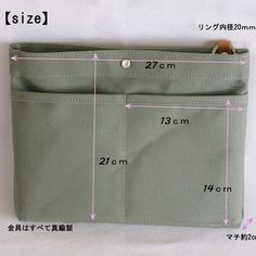 Pfaff, Handbag Organization, Bag Patterns To Sew, Patchwork Bags, Fabric Bags, Mini Bag, Bag Making, Fashion Bags, Tote Bags
