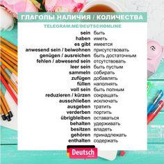 Learn Russian, Learn German, Learn French, French Lessons, Spanish Lessons, Teaching French, Teaching Spanish, German Language Learning, English Language