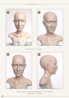 340 photos and 4 videos demonstrate all the stages of sculpting. In this part I explain how to sculpt three different heads - a classical girl, an old characte Sculpture Techniques, Sculpture Lessons, Book Sculpture, Sculpting Tutorials, Doll Making Tutorials, Toy Art, Art Doll Tutorial, Polymer Clay Dolls, Paperclay