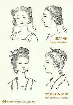 Hairstyles in Ancient China for married and unmarried women.