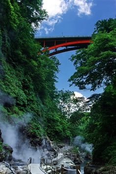 **Large Hot Spring Gorges Ikido Oyasu Japan
