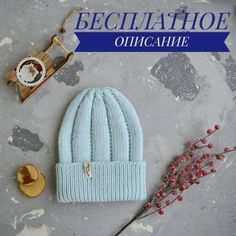 Crochet Winter, Knit Crochet, Crochet Hats, Mitten Gloves, Mittens, Neck Warmer, Knit Patterns, Lana, Knitted Hats