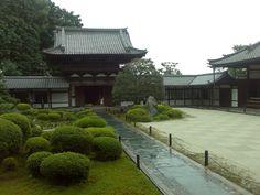 Национальные парки и сады Японии.. Обсуждение на LiveInternet - Российский Сервис Онлайн-Дневников