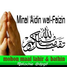 Muslim Quotes, Islamic Quotes, Hari Raya Wishes, Selamat Hari Raya, Cartoon Jokes, Joko, Allah Islam, Islamic Pictures, Brochure Design