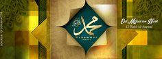 Eid Milad Un Nabi FB Cover Photos