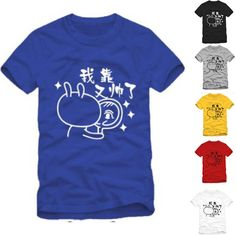 """* With high quality and popularity  * Extremely fashion, and eye-catching, the chinese means """"wow, nicer again""""  * Soft and comfortable to wear and touch  * Material: Cotton   * Color:  white, gray, yellow, blue, red, black  * Size: S, M ,L, XL, 2XL, 3XL  Note: please leave us message with the si..."""