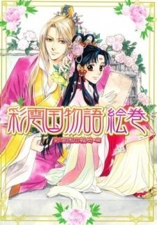 Saiunkoku Monogatari. Saiunkoku Monogatari, Boys Long Hairstyles, Japanese Illustration, Anime Characters, Fictional Characters, Long Legs, Shoujo, Anime Love, Manhwa