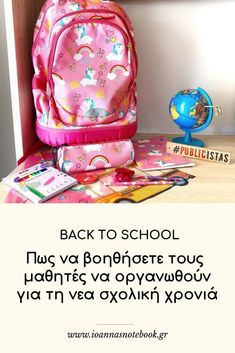 Helpful Hints, Back To School, Greek, Notebook, Parenting, Posts, Lifestyle, Board, Blog