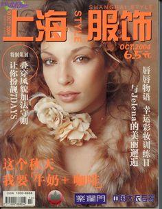 shanghai fashion 10.2004