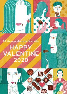 Grafik Design, Art Inspo, Graphic Illustration, Banner, Advertising, Girly, Design Inspiration, Kids Rugs, Japan