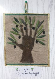 Tree Crafts, Felt Crafts, Diy And Crafts, Crafts For Kids, Arts And Crafts, Art Activities For Kids, Preschool Activities, Art For Kids, Harvest Crafts