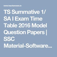 TS Summative 1/ SA I Exam Time Table 2016 Model Question Papers | SSC Material-Softwares-cgg.gov.in-Baseline Test