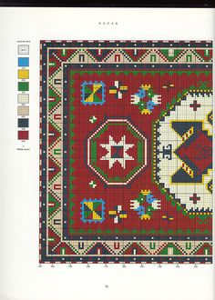 Dollhouse rug (in Russian) Crochet Headband Free, Patterned Carpet, Crochet Blanket Patterns, Rugs On Carpet, Needlepoint, Cross Stitch, Big Rugs, Bargello, Ukraine
