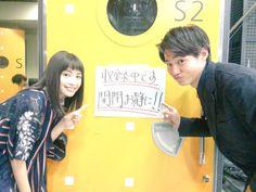 ちはやふる公式 @chihaya_koshiki  3月6日 明日3/7の「しゃべくり007」ゲストは広瀬すずちゃんと野村周平くん!人生の先輩たちから大人の所作を覚えるって…!?お楽しみに(*´ω`*) #ちはやふる
