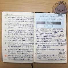 2017.9.4~9.10 #手帳 #日記 #能率手帳 #おっちゃん手帳 #万年筆 #手帳ゆる友