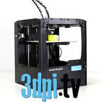 Video: Another 3D Printing Success Story from China - 3DPI.TV