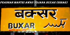PM Awas Yojana Gramin-5,304 Housing Units to be Constructed in Buxar (Bihar)