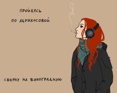 Art-project From Russia. Welcome! Follow as Facebook - ByResurgam. Follow as Vkontakte - By_resurgam. Follow as Instagram - by_resurgam. Follow as Youtube - byResurgam.