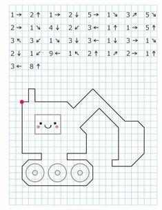 Kids Learning Activities, Learning Resources, Teaching Kids, Coding For Kids, Math For Kids, Computational Thinking, Art Perle, Technology Lessons, Easter Coloring Pages