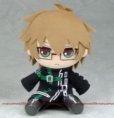 Amnesia Kent Official Plush Doll Figure Cosplay Anime Gift Authentic | eBay