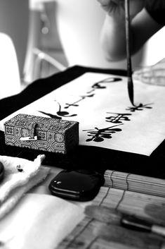 Japanese calligrapher named Iku