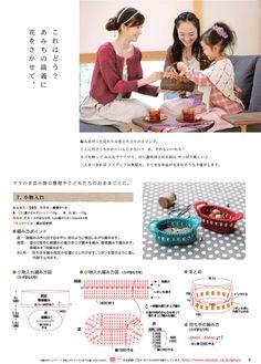 Crochet little basket