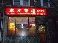 Exterior of D.F.C.D. - Dong Fang Chuan Dian - Palisades Park - New Jersey - Brenda Ty - Devil Gourmet - www.DevilGourmet.com