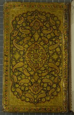 The inside back cover of the 19th century Qur'an.