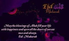 Eid mubarak 2016 wishes best messages for friends and wonderful quotes with beautiful mosque images very well Eid wishes messages, for girlfriends and boyfriends, teachers wishes Eid messages, family Eid wishes messages, relatives wishes Eid message. Eid Mubarak Quotes, Eid Quotes, Eid Mubarak Images, Eid Mubarak Wishes, Dating Quotes, Eid Wishes Messages, Messages For Friends, Wishes For Friends, Ramzan Wishes