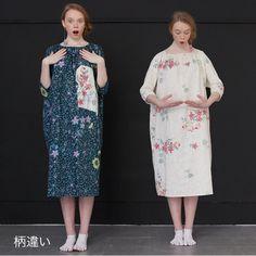 nani iro japan - sewing pattern: one piece smock