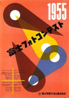 Japanese Poster: Fuji Photo Contest. Yusaku Kamekura. 1955.