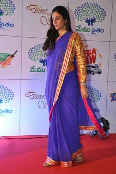 Check out the latest images from DINE With STARS Red Carpet on November 2014 at FilmiBeat Photos. Bollywood Dress, Saree Dress, Indian Bollywood, Bollywood Fashion, Indian Actress Hot Pics, Beautiful Indian Actress, Mirror Work Blouse, Saree Photoshoot, Saree Blouse Patterns