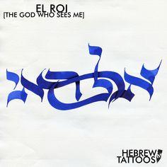 Hebrew art for Tattoos God Tattoos, Body Art Tattoos, Sleeve Tattoos, Hebrew Tattoos, Tatoos, Calligraphy Tattoo, Arabic Calligraphy Art, Jewish Tattoo, Hebrew Writing